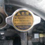 radiator-cap